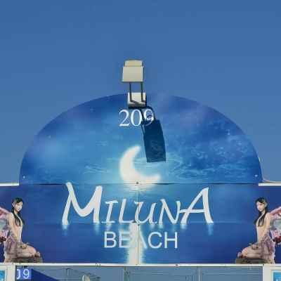 Cervia, Bagno Miluna Beach, 209