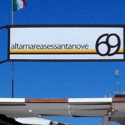 Pinarella, AltaMarea Strandbad 69