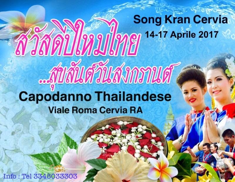 Capodanno Thailandese - copertina fb - 800