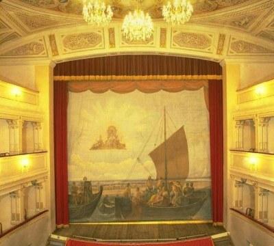Intitolazione Teatro Comunale, interno teatro